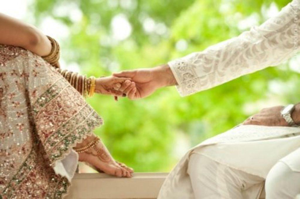 вид брака отношений